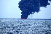 پیکرهای پرسنل نفتکش سانچی شناسایی شدند/جعبه سیاه نفتکش سانچی در اختیار سازمان بنادر قرار گرفت