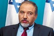 شرایط امنیتی اضطراری در اسرائیل به وجود آمده است