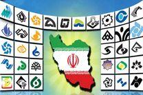 ۴۳ سرود و ۱۶ نماهنگ انتخاباتی در مراکز استانی صداوسیما تولید شده است