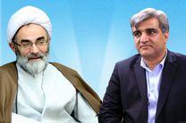 پیام مشترک نماینده ولی فقیه در گیلان و استاندار به مناسبت روز خبرنگار