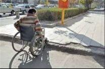 اصلاح هندسی و مناسبسازی مسیر گردشگری معلولان در یزد