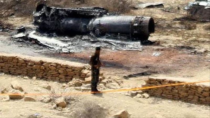 A Pakistan Air Force jet crashed in Punjab province