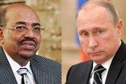 بندهای توافق نظامی روسیه و سودان لو رفت!