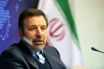 دولت به دفاع از ارزش های اسلامی و انقلاب افتخار می کند