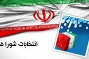 ثبتنام از داوطلبان ششمین دوره انتخابات شورای روستاها آغاز شد