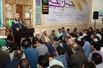 دو همایش بزرگ  قرآنی در ذوب آهن اصفهان