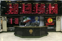 آخرین وضعیت نمادهای متوقف در بورس تهران اعلام شد