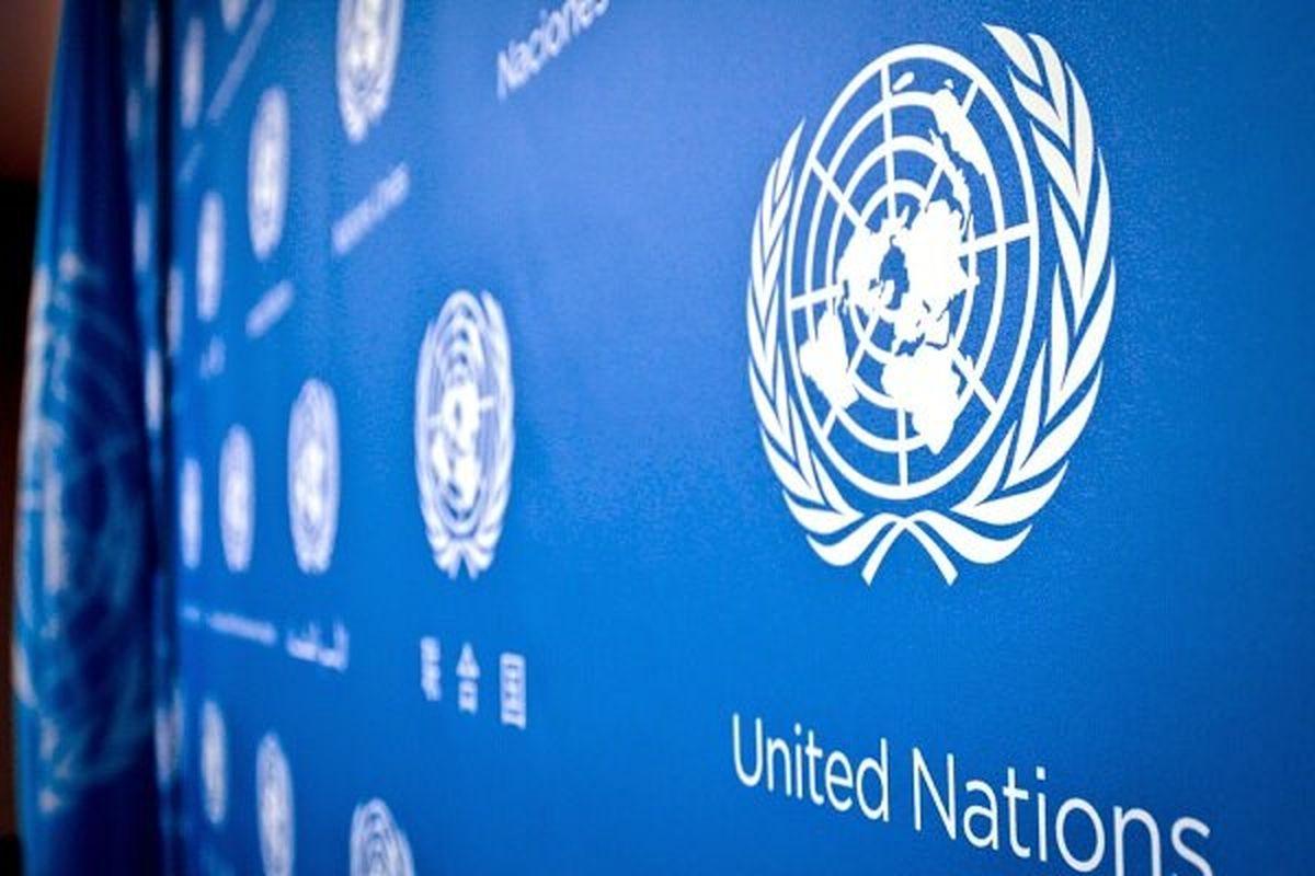 فقط سازمان ملل متحد حق تحریم دارد