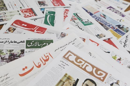 قدیمی ترین روزنامهفروش جهان درگذشت