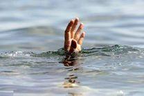غرق شدن 2 نفر در رودخانه کرج