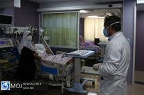 جدیدترین آمار کرونا در کشور تا ظهر ۸ اردیبهشت/ شناسایی ۲۱ هزار و ۷۱۳ بیمار جدید