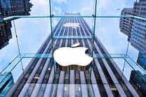 گرانترین شرکت جهان مشخص شد