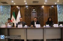 نشست خبری رییس و اعضای هیات رییسه اتاق بازرگانی اصفهان