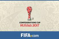 تعویض چهارم در وقتهای اضافه جام کنفدراسیونها