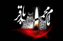 پخش 2 برنامه زنده تلویزیونی با همکاری امامزاده علی بن محمد الباقر (ع) مشهد اردهال