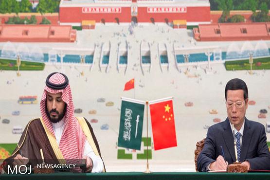 چین و عربستان ۱۵ توافقنامه امضا کردند