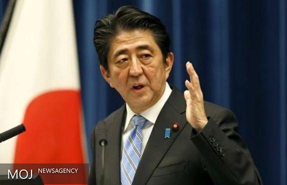 تعهد ژاپن به تلاش همه جانبه برای مبارزه با تروریسم