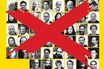 واکنش انجمن هنرهای تجسمی انقلاب درباره انصراف برخی اساتید از جشنواره تجسمی فجر
