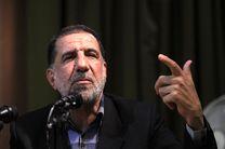 بیانیه سردار سلیمانی مداخله در امور داخلی بحرین نیست