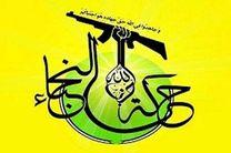سفارت آل سعود در عراق پشتیبان تمام انفجارها است / انتقام شهداى الکراده را مى گیریم