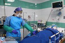 مبتلا شدن 138 مورد بیمارجدید مبتلا به کرونا در اصفهان