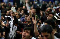 برگزاری مراسم شبهای قدر در 9 امامزاده و بقعه شاخص استان کرمانشاه