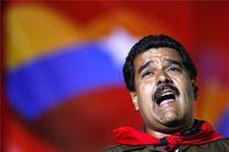دستور مادورو برای شرکت کارکنان دولتی در رای گیری مجلس موسسان