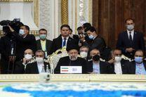 واکنش کاربران فضای مجازی به عضویت ایران در شانگهای