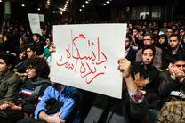 کمرنگ شدن حضور دانشجویان در تشکل های سیاسی