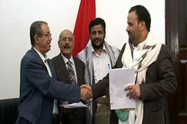 اعضای شورای عالی سیاسی یمن معرفی شدند