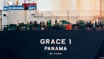 ورود کشتی نفتکش آدریان دریا به آب های بین المللی