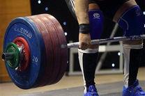 درخشش شجاع فرد در رقابت های وزنه برداری قهرمانی کشور
