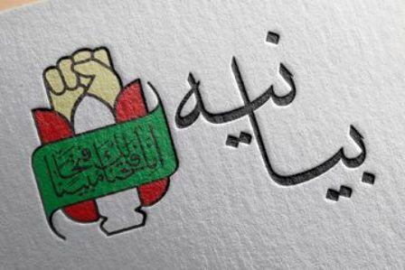 سپاه دژ دفاعی انقلاب، نظام اسلامی و استقلال کشور است