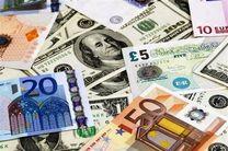 قیمت ارز دولتی ۷ مهر ۹۹/ نرخ ۴۷ ارز عمده اعلام شد
