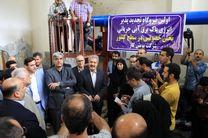 افتتاح همزمان نیروگاه تجدید پذیر برق آبی و برق رسانی به 4 روستای  تالش