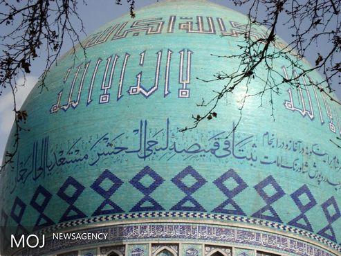 نمایشگاه موضوعی حضرت خدیجه در کتابخانه حسینیه ارشاد برپا میشود