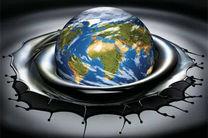 غول های نفتی، چشم انتظار نتیجه انتخابات ایران