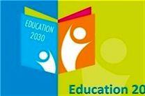 نظرات کارشناسان در رابطه به سند آموزش 2030/ کاپیتولاسیون فرهنگی مورد انتقاد رهبر قرار گرفت