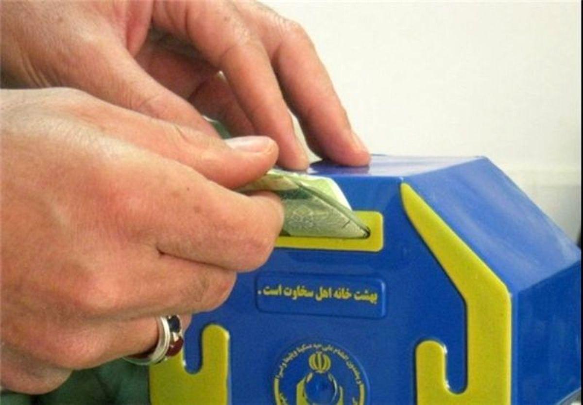 پرداخت بیش از 10 میلیارد تومان صدقه در اصفهان/ سرانه هر خانوار ماهیانه 30 هزار تومان
