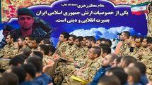دوازدهمین جشنواره جوان سرباز ارتش آغاز شد