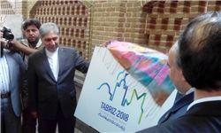 تدارک 20 رویداد بینالمللی در تقویم ورزشی تبریز 2018