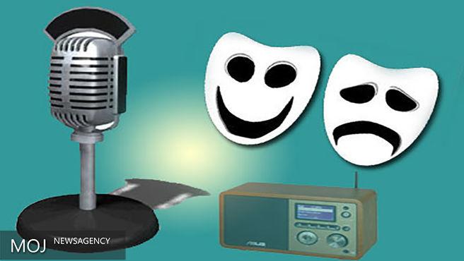سریال هابیلیان از رادیو نمایش پخش می شود