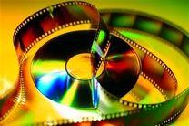 اعضای کمیته انضباطی کارگروه اکران سینمای ایران منصوب شدند