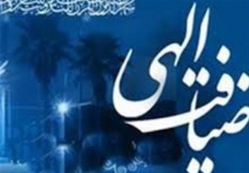 طرح ضیافت الهی در بقاع متبرکه شهرستان اردستان برگزار می شود
