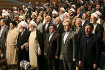آغاز  بیست و ششمین اجلاس سراسری نماز در بندرعباس