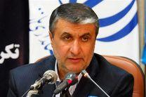 وزیر راه و شهرسازی منصوب شد
