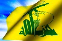 حزب الله لبنان خواستارهمکاری کشورها برای ریشه کنی تروریسم شد