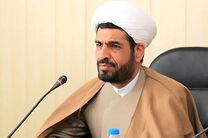 برگزاری آئین مهمانی لاله ها در چهل و دومین فجر انقلاب اسلامی