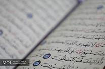 متاسفانه  قرآن در جوامع اسلامی حالت تشریفاتی پیدا کرده است