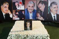 گرامیداشت چهاردهمین سالگرد ترور رفیق حریری در لبنان
